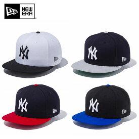 【送料無料】NEWERA ニューエラ 9FIFTY SNAPBACK CAP NEW YORK YANKEES WHITE BLACK GRAY NAVY RED スナップバック キャップ ヤンキース NY ロゴ ホワイト ブラック グレー ネイビー レッド 白 黒 灰 紺 赤 ベースボール キャップ メンズ 男性 レディース 女性 帽子