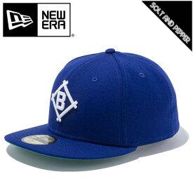 NEWERA ニューエラ 59FIFTY COOPERSTOWN CAP BROOKLYN DOGERS BLUE WHITE クーパーズタウン  コレクション キャップ ブルックリン ドジャース ブルー 2cc6620cd516