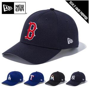 NEWERA ニューエラ 9FORTY 940 MLB BASIC CAP スナップバック ヤンキース レッドソックス マーリンズ レンジャーズ ドジャース メンズ 男性 レディース 女性 帽子 ハット NEW ERA 6パネル ローキ