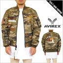 AVIREX アヴィレックス U.S.S.BOMBER JACKET MILITARY JKT MA-1 CAMO フライト ジャケット カモ 迷彩 ミリタリー アウター メンズ 男性 茶 エムエーワ