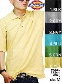 【送料無料】【メール便発送可】DICKIES POLO SHIRTS ディッキーズ 無地 ポロ シャツ 半袖 5色 大きいサイズ BIGサイズ トップス メンズ 男性