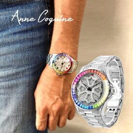 (公式)アンコキーヌ Anne Coquine 腕時計 メンズ レディース 時計 レインボースワロクロス スワロフスキー ぐるぐる グルグル くるくる グルグル シルバー ゴージャス ブランド 高級 プレゼント ギフト 1153-1414 父の日