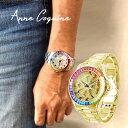 (公式)アンコキーヌ Anne Coquine 腕時計 メンズ レディース 時計 レインボースワロクロス スワロフスキー ぐるぐる…