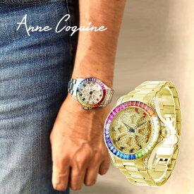 (公式)アンコキーヌ Anne Coquine 腕時計 メンズ レディース 時計 レインボースワロクロス スワロフスキー ぐるぐる グルグル くるくる グルグル ゴールド ゴージャス ブランド 高級 プレゼント ギフト 1153-1515 父の日