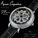 (公式) アンコキーヌ Anne Coquine 腕時計 レディース 時計 ミニクロスシルバーベゼル ブラック×ブラック 1106-0202 …