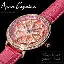 アンコキーヌ ぐるぐる時計 クロスゴールドベゼル【ピンク×ピンク】★アクセサリー/男女兼用/新作/腕時計/デザイン時…