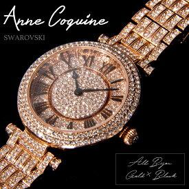 (公式)アンコキーヌ Anne Coquine 腕時計 レディース 時計 ALLビジューステンレス ゴールド ブラック スワロフスキー ジュエルウォッチ 革 ベルト プレゼント ブランド 高級 ユニセックス ペア ぐるぐる くるくる グルグル 回る プレゼント ギフト 1204-0215