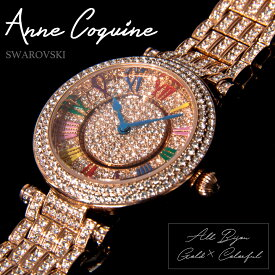 (公式) アンコキーヌ Anne Coquine 腕時計 レディース 時計 ALLビジューステンレス ゴールド カラフル スワロフスキー 革 ベルト プレゼント ブランド 高級 ユニセックス ペア ぐるぐる くるくる 回る プレゼント ギフト 1204-1615 父の日