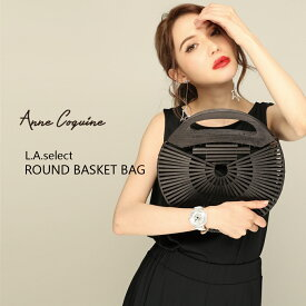 (公式) Anne Coquine アンコキーヌ L.A.セレクト ラウンドかごバッグ 2359-0000 L.A. ロス インド ネイティブ柄 かごバッグ かご