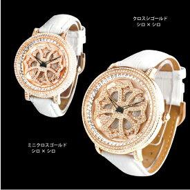 (公式)アンコキーヌ Anne Coquine 腕時計 メンズ 時計 クロスゴールドベゼル<白×白>とミニクロスゴールドベゼル<白×白>のペアウォッチ スワロフスキー ぐるぐる くるくる グルグル クルクル 回る プレゼント ギフト 12011206-0101