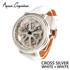 2a61e35651 【公式】アンコキーヌ Anne Coquine 腕時計 時計 クロスシルバーベゼル ホワイト×ホワイト 1101-0101 アクセサリー ジュエルウォッチ  レディース メンズ 革ベルト ...