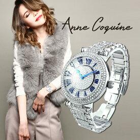 (公式)アンコキーヌ Anne Coquine 腕時計 レディース 時計 ALLビジューステンレス シルバー シルバー ブルー スワロフスキー ジュエルウォッチ 革 ベルト プレゼント ブランド 高級 ユニセックス ペア ぐるぐる くるくる 回る ゴージャス プレゼント ギフト 1104-0314