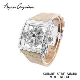期間限定10%OFF (公式) アンコキーヌ Anne Coquine 腕時計 メンズ 時計 スクエアースケルトン ミニ サイドスワロ ベルト ベージュ 1127-0120 ウォッチ ブランド 高級 スワロフスキー ぐるぐる くるくる グルグル クルクル 回る ゴージャス プレゼント ギフト