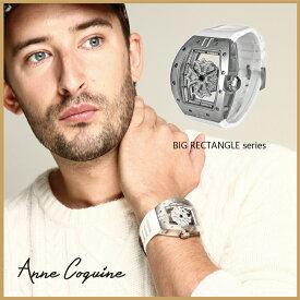 (公式)アンコキーヌ Anne Coquine 腕時計 メンズ 時計 ビッグ レクタングル スケルトン クロス ベゼル シルバー<クロス>クリアー<ベルト>ホワイト 1125-0101 ウォッチ ブランド 高級 スワロフスキー ぐるぐる くるくる グルグル クルクル 回る プレゼント ギフト