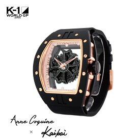 (公式)アンコキーヌ Anne Coquine 腕時計 メンズ 時計 K-1公式 小澤海斗 コラボ レクタングル 1014-0202 K-1 チャンピオン 大きめ スワロフスキー ウォッチ ブランド 高級 スケルトン ぐるぐる くるくる グルグル クルクル 回る ゴージャス プレゼント ギフト