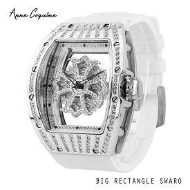 (公式)アンコキーヌ Anne Coquine 腕時計 メンズ 時計 ビッグレクタングルスワロ シルバー ホワイト 1147-1401 スワロフスキー ユニセックス ラグジュアリー 記念日 ウォッチ ブランド 高級 ペア ぐるぐる くるくる グルグル 回る ゴージャス プレゼント ギフト