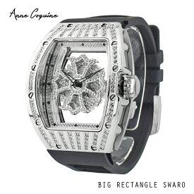 (公式)アンコキーヌ Anne Coquine 腕時計 メンズ 時計 ビッグレクタングルスワロ シルバー ブラック 1147-1402 スワロフスキー ユニセックス ラグジュアリー 記念日 ウォッチ ブランド 高級 ペア ぐるぐる くるくる グルグル 回る ゴージャス プレゼント ギフト