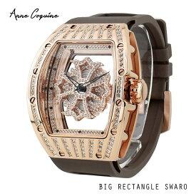(公式)アンコキーヌ Anne Coquine 腕時計 メンズ 時計 ビッグレクタングルスワロ ゴールド ブラウン 1247-1509 スワロフスキー ユニセックス ラグジュアリー 記念日 ウォッチ ブランド 高級 ペア ぐるぐる くるくる グルグル 回る ゴージャス プレゼント ギフト