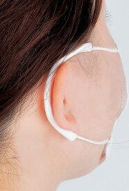 【送料無料・在庫限り】耳楽ちゅーぶ マスクの紐がこすれて耳が痛くなる方に! マスク紐から耳を守る 痛くないマスク紐 マスク紐カバー チューブ マスクのひも 紐 カバー 耳