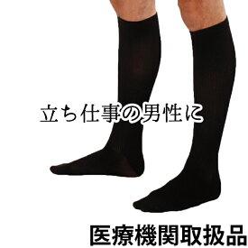 医療用 弾性ストッキング セラファーム 弱圧 男性 男性用 メンズ 着圧ソックス 下肢静脈 の血流促進 10-15mmHg ハイソックス 着圧ソックス 加圧ソックス 着圧ソックス 靴下 サポーター 大きいサイズ 医療用弾性ストッキング おすすめ