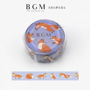 BGM マスキングテープ ライフ Life キツネ BM-LA023 15mm 15ミリ幅 1.5cm きつね 動物 紫色 ビージーエム マステ 手帳 スケジュール マステ