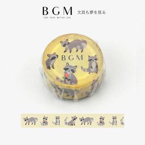 8月1日24時間限定! 店内全品10%OFFクーポン配布中 BGM マスキングテープ ライフ Life アライグマ BM-LA025 15mm 15ミリ幅 1.5cm あらいぐま 動物 黄色 ビージーエム マステ 手帳 スケジュール マステ
