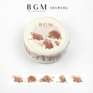 BGM マスキングテープ Life ライフ イノシシ 15mm 15ミリ 1.5cm幅 いのしし 猪 動物 ウリボー 茶色 BM-LA035 ビージーエム マステ