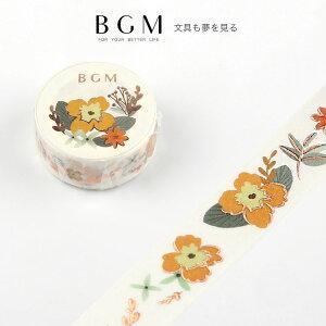 BGM マスキングテープ Life ライフ 箔押し イエローフラワー 花 和風 レトロ 黄色 15mm 15ミリ 1.5cm幅 BM-LGCA007 ビージーエム 手帳 スケジュール マステ