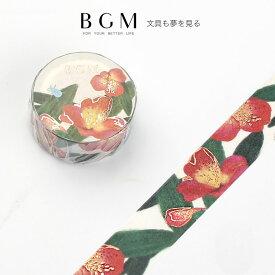 BGM マスキングテープ Life ライフ 箔押し ツツジ 花 大柄 レトロ 赤 15mm 15ミリ 1.5cm幅 BM-LGCA010 ビージーエム 手帳 スケジュール マステ