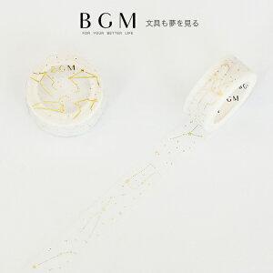 BGM マスキングテープ Life ライフ 箔押し 星座 15mm 15ミリ 1.5cm幅 箔入り ゴールド 金色 図形 BM-LGWA002 ビージーエム マステ