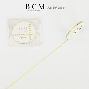 BGM マスキングテープ Life ライフ 箔押し 米印 5mm 0.5cm 5ミリ 極細 幅狭 箔入り ゴールド 金色 アスタリスク BM-LGWS001 ビージーエム マステ