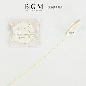 BGM マスキングテープ Life ライフ 箔押し 木の枝 5mm 0.5cm 5ミリ 極細 幅狭 箔入り ゴールド 金色 北欧 BM-LGWS002 ビージーエム マステ