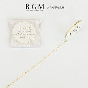BGM マスキングテープ Life ライフ 箔押し リトルスター 5mm 0.5cm 5ミリ 極細 幅狭 箔入り ゴールド 金色 星 BM-LGWS004 ビージーエム マステ