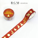 Bgm bm spc003