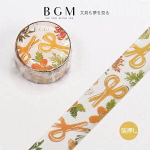 BGM マスキングテープ Special-箔押し 箔押し ハサミ 文具女子アワード受賞 文房具 模様 オレンジ色 20mm 2cm幅 2センチ BM-SPJB001 ビージーエム マステ