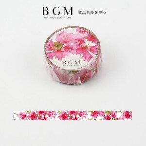 BGM マスキングテープ スペシャル 四季の色 躑躅 15mm 15ミリ BGM-BM-SPS009 ツツジ 1.5cm幅 Special マステ ビージーエム 手帳 スケジュール マステ
