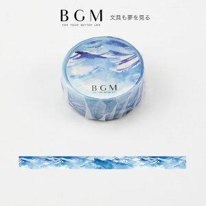 BGM マスキングテープ スペシャル 四季の色 碧海 15mm 15ミリ BGM-BM-SPS014 青い海 1.5cm幅 Special マステ ビージーエム 手帳 スケジュール マステ