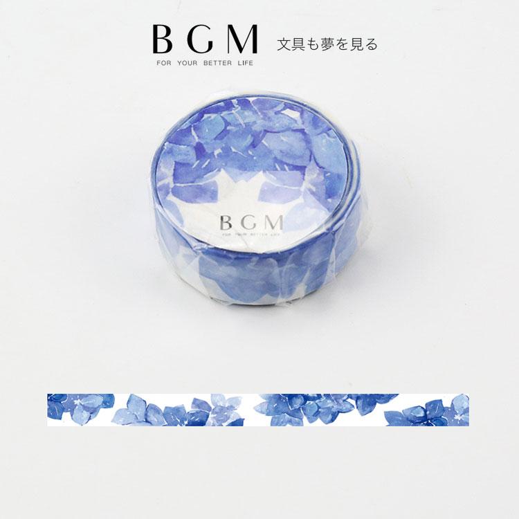 BGM マスキングテープ スペシャル 四季の色 紫陽花 15mm BGM-BM-SPS015 あじさい 1.5cm幅 Special マステ ビージーエム
