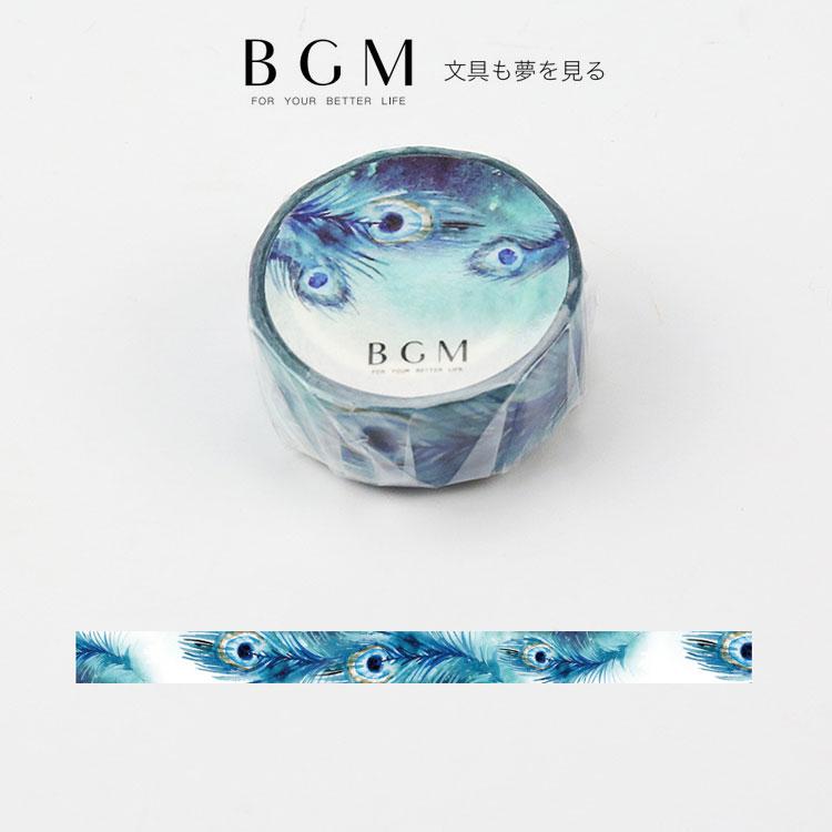BGM マスキングテープ スペシャル 四季の色 孔雀 15mm BGM-BM-SPS016 クジャクの羽根 1.5cm幅 Special マステ ビージーエム