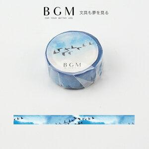 BGM マスキングテープ Special スペシャル 四季の色 青空 15mm 15ミリ 1.5cm幅 そら 鳥 影 シルエット BM-SPS018 ビージーエム マステ