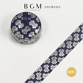 BGM マスキングテープ Special-箔押し 大和物語 箔押し 大和物語 紗綾形 和風 和柄 ブラック 黒 15mm 15ミリ 1.5cm幅 BM-SPYMT002 ビージーエム マステ