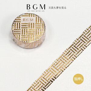 BGM マスキングテープ Special-箔押し 大和物語 箔押し 大和物語 三崩し 和風 和柄 図形 浴衣 15mm 15ミリ 1.5cm幅 BM-SPYMT010 ビージーエム マステ