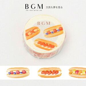 BGM マスキングテープ ライフ コッペパン 15mm 1.5cm 15ミリ幅 スイーツ フルーツサンド 水彩 BM-LA055 ビージーエム マステ bm-la3