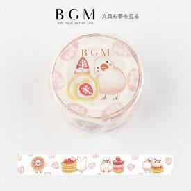 BGM マスキングテープ Life ブンチョウ・デザート 15mm 1.5cm 15ミリ幅 BM-LA062 文鳥 スイーツ いちご ピンク ビージーエム マステ bm-la4