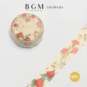 BGM マスキングテープ ライフ 箔押し ガーデン ベージュ 15mm 1.5cm 15ミリ幅 椿 チューリップ 花 BM-LGCA019 ビージーエム マステ bm-lgca3