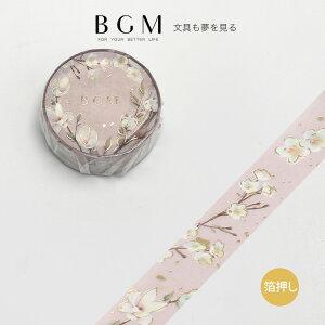 BGM マスキングテープ ライフ 箔押し ガーデン ブラウン 15mm 1.5cm 15ミリ幅 花 ホワイト 白 BM-LGCA020 ビージーエム マステ bm-lgca3