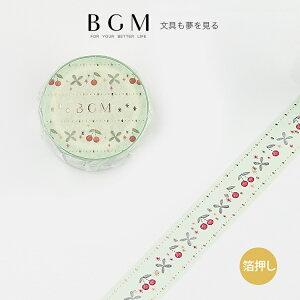 BGM マスキングテープ ライフ 箔押し 剌しゅう・グリーン 15mm 1.5cm 15ミリ幅 リボン チェリー さくらんぼ BM-LGCA036 ビージーエム マステ bgm-bm-lgca036