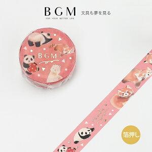 BGM マスキングテープ ライフ 箔押し 動物園 15mm 1.5cm 15ミリ幅 ピンク アニマル BM-LGCA037 ビージーエム マステ bgm-bm-lgca037