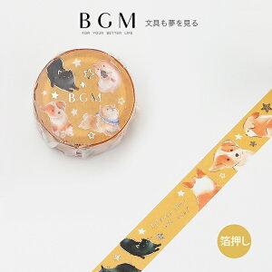 BGM マスキングテープ ライフ 箔押し ペット 15mm 1.5cm 15ミリ幅 オレンジ 動物 アニマル BM-LGCA039 ビージーエム マステ bgm-bm-lgca039