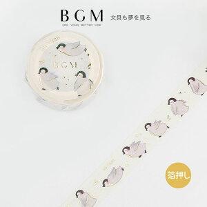 BGM マスキングテープ Life 箔押し 15mm ゴールド・ペンギン BM-LGCA046 ビージーエム マステ